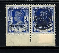 1942, BURMA,JAPANESE OCCUPATION,SGJ8 OMITTED, KGVI, PEACOCK OVERPRINT