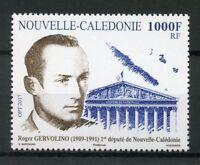 New Caledonia 2017 MNH Roger Gervolino 1v Set Politicians Stamps