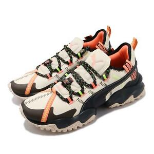 Puma Erupt Trail First Mile Beige Black Tapioca Men Women Running Shoe 19315202