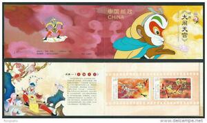 CHINA  2014-11 SB-51 Booklet Cartoon - Monkey Makes Havoc in Heaven Stamp 大闹天宫