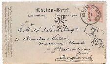 BA60 1896 AUSTRIA-HUNGARY Lettercard *Ustrzyki Dolne* Carpathia POLAND Underpaid