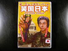 Japanese Drama I LAUGH JAPAN DVD