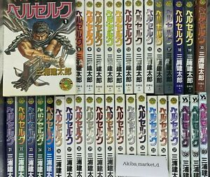 Berserk Complete Set  Japanese language  Vol.1-40 Manga Comic  Kentarou Miura