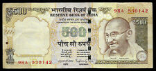 World Paper Money - India 500 Rupees 2014 @ Crisp Vf
