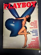 Playboy Magazine July 1977 Sondra Theodore Barbara Carrera Pamela Serpe