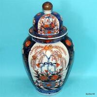 JAPANESE PORCELAIN 19THC IMPERIAL MEIJI IMARI GILD COVERED COBALT BLUE VASE
