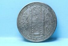 India - Hyderabad, AH1331 Rupee, silver, Y53a, EF, soil,                     9-8