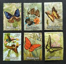1970 Malaysia Butterflies Definitive 25c - $2 Stamps 6v Used (Post Mark varies)
