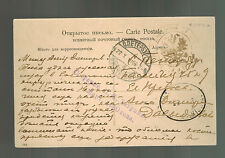 1905 Harbin China Postcard Cover to Russia Cachet 2nd Division 27th Rifle Brigad