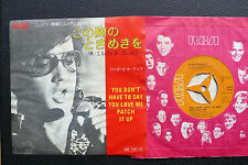 "7"" Elvis Presley - You Don't Have To Say You Love Me - Japan RCA w/ Pic"