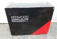 KENWOOD KFC 69591e  200 W  Vehicle Audio Sound Speaker (G140611-1 (JO) BBB-12)
