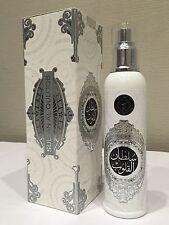 Sultan Al Quloob Air Freshner By Ard Al Zafaaran Made In UAE DUBAI NEW