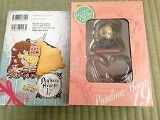 Pandora Hearts Vol.17 Vol.19 limited figure rubber strap set Oz Vessalius F/S