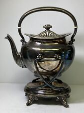 Gorham Antique Silverplate Silver Plated Tilting Teapot Tea Kettle w/ Stand