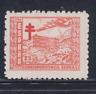 ESPAÑA (1944) NUEVO SIN FIJASELLOS MNH - EDIFIL 988 (25 cts) TUBERCULOSOS LOTE 2