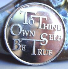 Alcoholics Anonymous AA To Thine Own Self Aluminum Medallion Coin Chip Token
