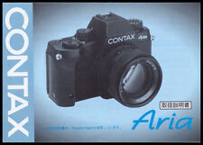 Used CONTAX Aria Camera Manual in Japanese