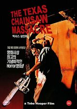 The Texas Chainsaw Massacre / Tobe Hooper, Marilyn Burns (1974) - DVD new