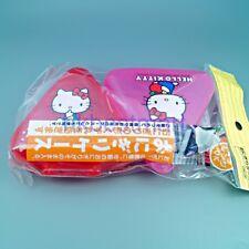 Hello Kitty 2x Japanese Onigiri Cases Rice Ball Made in Japan Skater K06