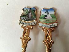 2 Vintage Enameled Russian Souvenir Spoons