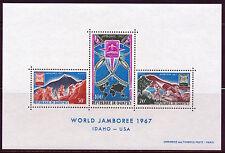 DAHOMEY 1967 BOY SCOUTS 12th WORLD JAMBOREE  SOUVENIR SHEET SCOTT C59a
