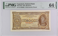 YUGOSLAVIA 500 DINARA 1946 PMG 64 Exceptional Paper Quality LOW START
