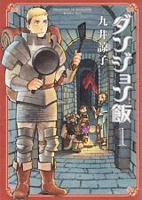 DELICIOUS IN DUNGEON (DUNGEON MESHI) 1 by RYOKO KUI - Japanese Manga Brand New
