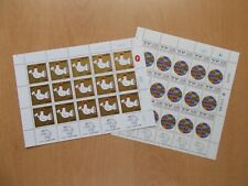 Israel - SG584 / 585 1974 UPU Centenary MNH complete sheets of 15.