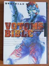 JAPAN Armored Trooper Votoms All record collection 1 bible