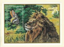 Gambia 1999 - African Butterflies Minisheet - Mint lightly hinged on card (P22)