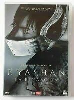 KYASHAN - LA RINASCITA (2004) un film di  Kazuaki Kiriya - DVD USATO DOLMEN