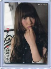 JAPANESE IDOL Haruna Kojima UTB Magazine PROMO CARD AKB48