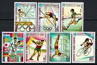 JO verano Guinea Ecuatorial (50) serie completo de 7 sellos nuevos lujo