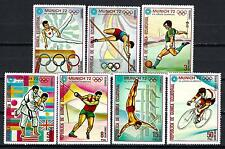 JO été Guinée Equatoriale (50) série complète de 7 timbres neufs** luxe