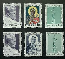 Vatican - Poland Joint Issue 80 Years Of John Paul II 2000 (stamp pair) MNH