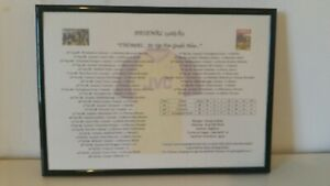Arsenal memorabilia. 1988/89 It's Up For Grabs Now.