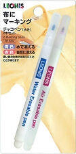 Air & Water Erasable Washable Marking Pen Fabric Sewing Craft Marker Japan