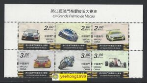 China Macau 2018 Mini S/S 65th Macao Grand Prix Car Stamp set