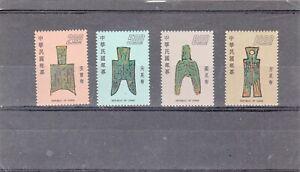 China Stamps. Taiwan