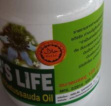 Cheap & Quality Black Seed Oil Cold Pressed Cumin Kalonji Nigella Sativa Halal