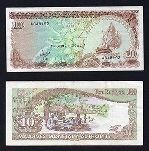 Maldive / Maldives - 10 rufiyaa 1983 BB/VF  A-04