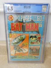 Batman 258 CGC 6.5
