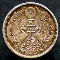 50 SEN 1933 JAPON / JAPAN (argent / silver) Showa (8)