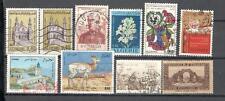 S2215 - ALGERIA 1995 - LOTTO 10 TEMATICI MISTI DIFFERENTI - VEDI FOTO