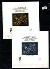 // GUYANA 1992 - MNH - SILVER+GOLD OVERPRINT - OLYMPICS, SOCCER - SPECIMEN