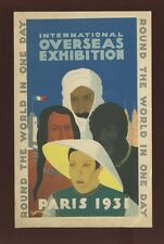 France Paris INTERNATIONAL OVERSEAS EXHIBITION 1931 advertising poster PPC