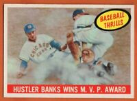1959 Topps #469 Ernie Banks EX-EX+ WRINKLE Chicago Cubs HOF FREE SHIPPING