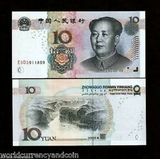 CHINA 10 YUAN P904 2005 MAO 3 GORGES YANGTZE UNC CURRENCY MONEY BILL 10 BANKNOTE