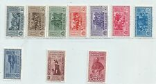 ITALIA 1932 SERIE GARIBALDI PO + PA GOMMA INTEGRA MNH