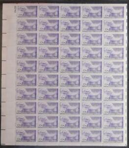 US SCOTT C42 PANE OF 50 UNIVERSAL POSTAL UNION AIRMAIL STAMPS 10 CENT FACE MNH
